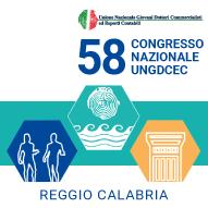 Congresso-nazionale-ungdcec_reggiocalabria_s