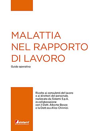 """eBook """"MALATTIA NEL RAPPORTO DI LAVORO"""""""